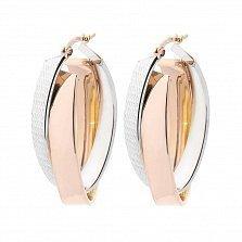 Золотые серьги-кольца Земфира