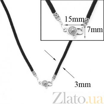 Тканевый шнурок Турин с серебряной родированной застежкой Божья печать 000013423