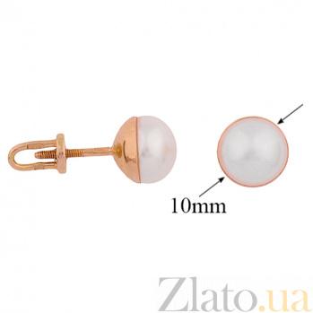 Золотые серьги-пуссеты с жемчугом Ким ONX--с00900