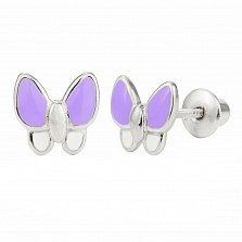 Детские серебряные серьги-пуссеты Мотылёк с фиолетовой эмалью, 7х8мм