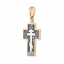 Серебряный крестик Символ веры с позолотой