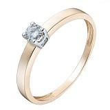 Кольцо из красного золота с бриллиантом Страсть