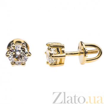 Золотые серьги-пуссеты с бриллиантами Маделин E 0465