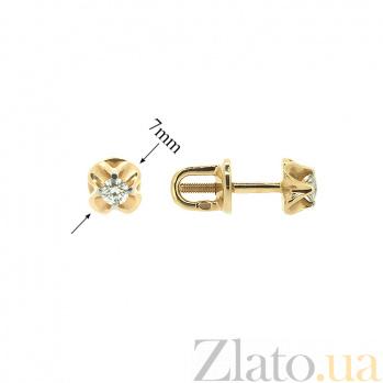 Золотые серьги-пуссеты Милет с бриллиантами ZMX--ED-6558_K