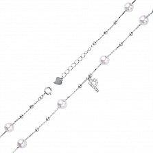 Серебряный браслет Ровенна с подвеской-буквой Р, жемчугом и фианитами