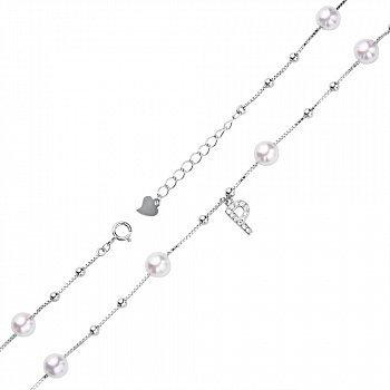 Серебряный браслет с подвеской-буквой Р, жемчугом и фианитами 000118238