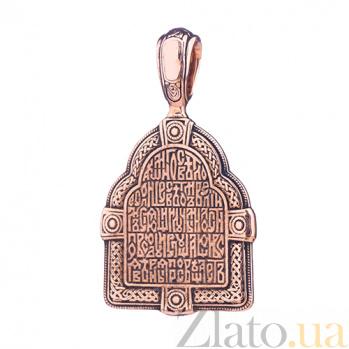Золотая ладанка с чернением Тихвинская икона ONX--п00790