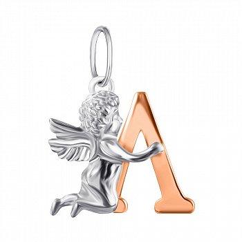 Підвіска зі срібла Янголятко з буквою Л з позолотою 000070107