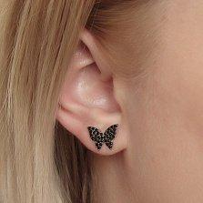 Серебряные серьги-пуссеты Бабочки с черными фианитами