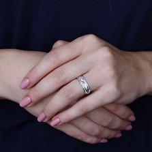 Серебряное обручальное кольцо Счастливый путь