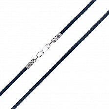 Темно-синий тканевый шнурок Сирия с серебряным замком и чернением, 3мм