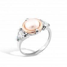 Серебряное кольцо Фелиция с золотой накладкой, жемчугом и фианитами