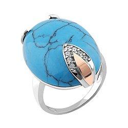 Серебряное кольцо с золотой накладкой, имитацией бирюзы и фианитами 000087694