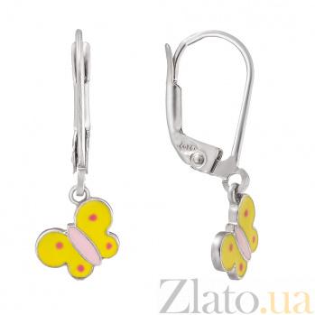 Детские серебряные сережки Жёлтые бабочки с эмалью 000032595