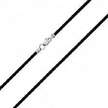 Черный шелковый шнурок Ветер с серебряным замком,2.5 мм