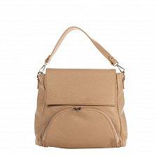 Кожаная сумка на каждый день Genuine Leather 8973 миндального цвета с накладным карманом на молнии
