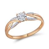 Кольцо Хильда из красного золота с бриллиантами