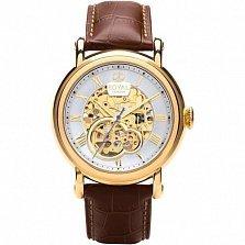 Часы наручные Royal London 41300-03