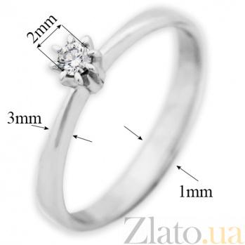 Кольцо из белого золота Вдохновение с бриллиантом VLA--15109