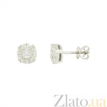 Золотые серьги в белом цвете с бриллиантами Юлиана 1С193-0041