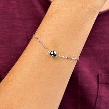 Серебряный браслет Юник с серебряным шаром в плетении бельцер