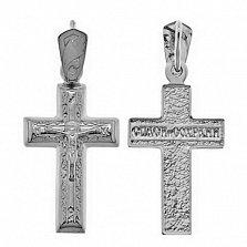 Серебряный крестик Чудо исцеления