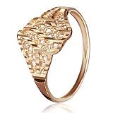 Серебряное кольцо Вулкан