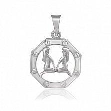 Серебряный подвес Знак Зодиака Близнецы