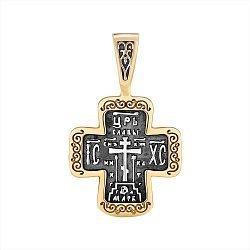 Серебряный крестик с позолотой, чернением и молитвой на тыльной стороне 000126973