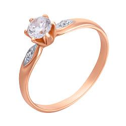 Золотое кольцо Рассветная звезда с фианитами