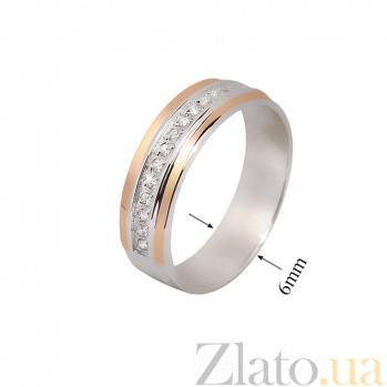 Серебряное кольцо Элида с фианитами и золотой вставкой BGS--668к