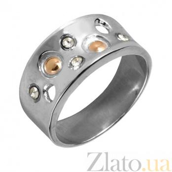 Кольцо из серебра с золотом и фианитами Голландия BGS--375к