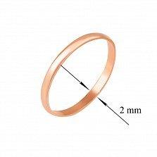 Золотое обручальное кольцо Гранд в красном цвете