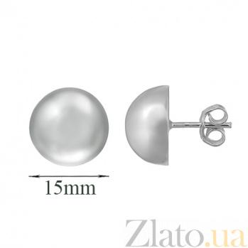 Серебряные серьги Тейя 000003503