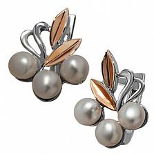 Серебряные серьги с жемчугом и золотыми вставками Магнолия