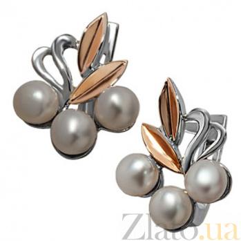 Серебряные серьги с жемчугом и золотыми вставками Магнолия BGS--273с