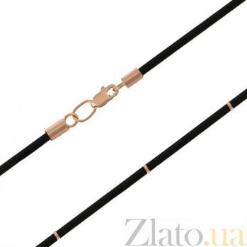 Шнурок из каучука с золотым замком толщиной 4мм 06106/4