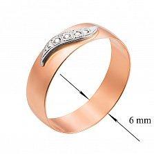 Золотое обручальное кольцо Волна любви в комбинированном цвете с бриллиантами