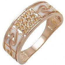 Золотое кольцо Роксет с цитрином и эмалью