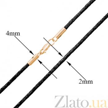 Шелковый шнурок Матиас с позолоченной застежкой 2мм HUF--5502-ЗШ