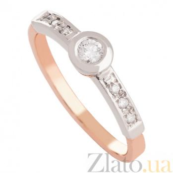 Золотое кольцо с фианитами Алесто VLN--212-502