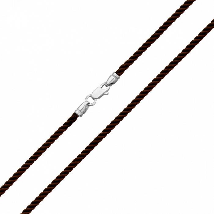 Темно-коричневый крученый шелковый шнурок Милан с серебряным замком, 2мм 000078902