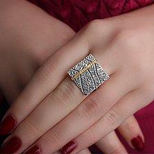 Серебряное кольцо Трещины с позолотой и чернением