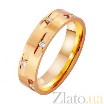 Золотое обручальное кольцо с фианитами Мэрилин TRF--412881