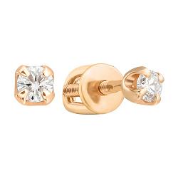 Золотые серьги Эрика с бриллиантами