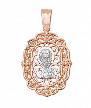 Золотая ладанка Святой Николай с кристаллами циркония