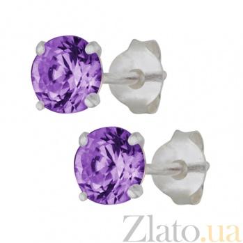 Серебряные сережки-пуссеты с фиолетовым цирконием Эсселта SLX--С2ФА/603