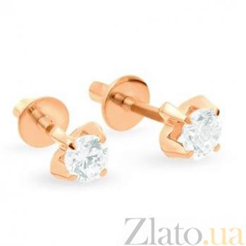 Золотые сережки-пуссеты с фианитами Маназиль SUF--110106