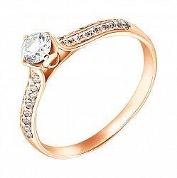 Помолвочное кольцо в красном золоте с бриллиантами, 0,48ct 000070625