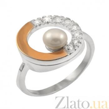Серебряное кольцо с золотой вставкой, жемчугом и фианитами Идиллия BGS--056к